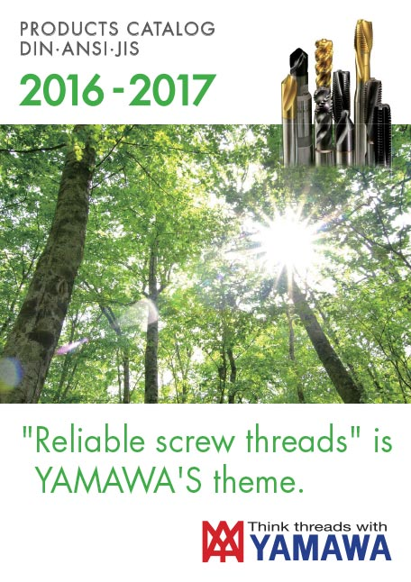 Katalog-Yamawa-876Seiten-thumb Katalog Download